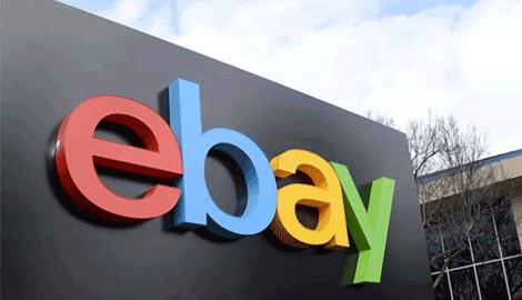 Ebay Corporate